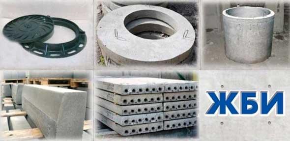 Купить изделия из бетона от производителя