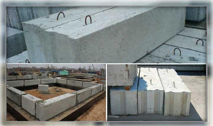 Фундаментные блоки от производителя