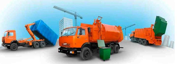 Заказжите вывоз мусора в Спб и Ленинградской области