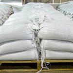 Купить поваренную техническую соль в Спб оптом: сферы использования