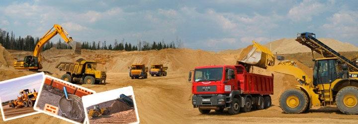 Очищенный строительный песок
